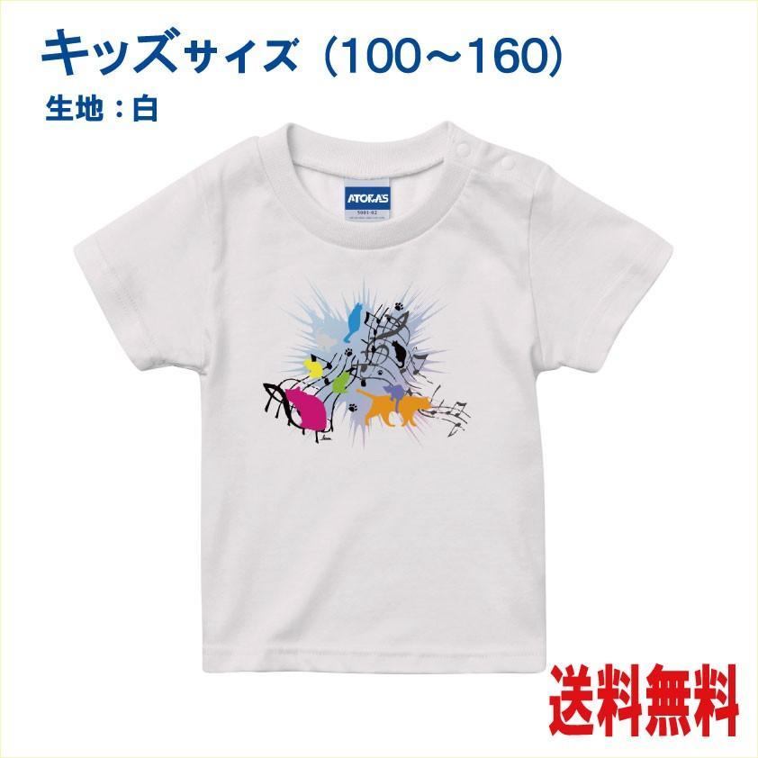 猫Tシャツキッズ レインボーキャット 音符柄 イラストT-シャツ atoraskobo 02