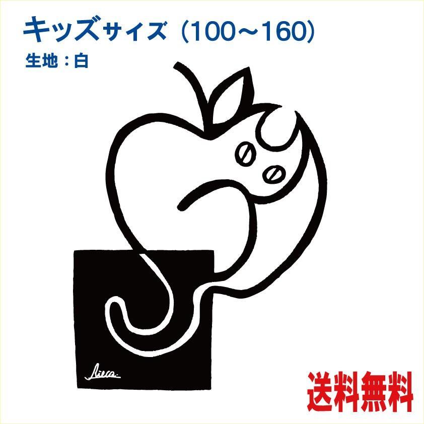 猫Tシャツキッズ 林檎猫 イラストT-シャツ 黒・赤|atoraskobo