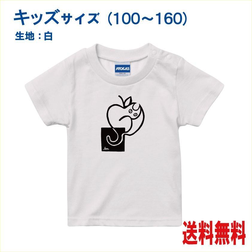 猫Tシャツキッズ 林檎猫 イラストT-シャツ 黒・赤|atoraskobo|03