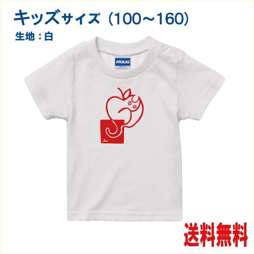 猫Tシャツキッズ 林檎猫 イラストT-シャツ 黒・赤|atoraskobo|04