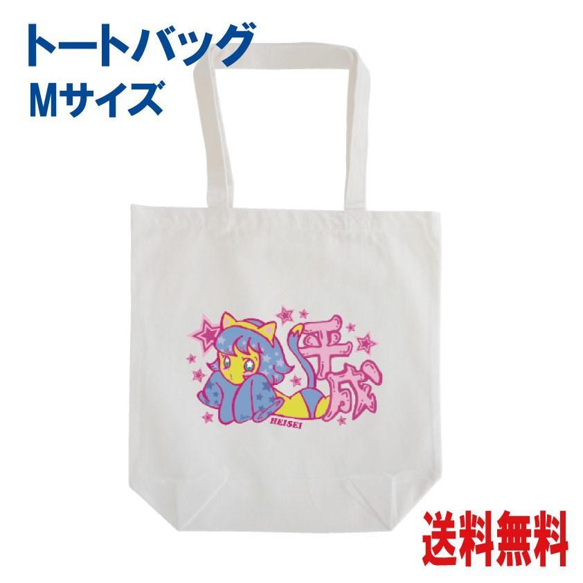 猫イラストトートバッグ 猫耳 平成ちゃん Mサイズ  |atoraskobo