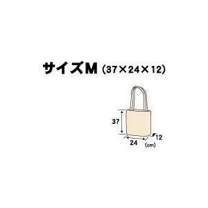 猫イラストトートバッグ 猫耳 平成ちゃん Mサイズ  |atoraskobo|02