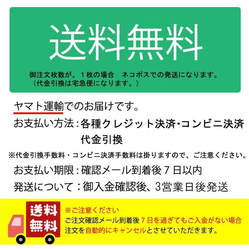 猫イラストトートバッグ 猫耳 平成ちゃん Mサイズ  |atoraskobo|03