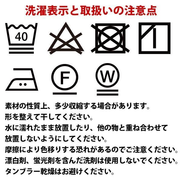 シフォンガーゼ 4重ガーゼ ガーゼケット ハーフケット 日本製 ふわふわ やわらか atorie-moon 04