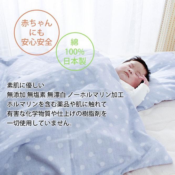 シフォンガーゼ 4重ガーゼ ガーゼケット ハーフケット 日本製 ふわふわ やわらか atorie-moon 05