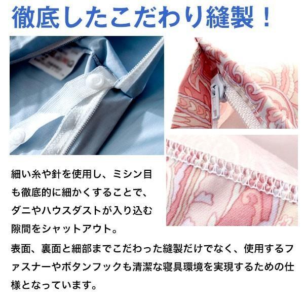 日本製 高密度 防ダニカバー 敷き布団カバー 敷布団カバー ヴェルサイユ シングルサイズ atorie-moon 03