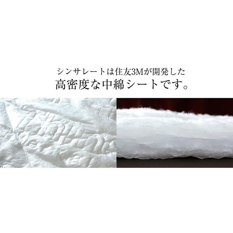 新生活応援!日本製 シンサレートウルトラ 布団セット 6点 シングルロングサイズ 掛け布団・敷き布団・枕 綿100%カバー 魔法の布団|atorie-moon|06