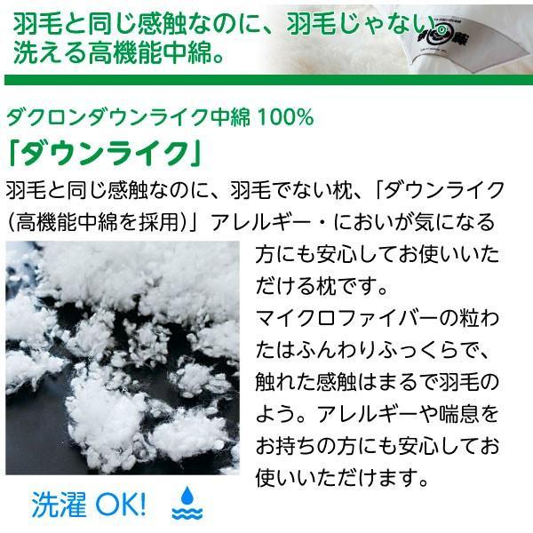 洗える レギュラーサイズ 43×63 防ダニ枕カバー付き 日本製 極上の快眠とリラックス 究極の枕 ノームコア ダクロン Down-likeダウンライク atorie-moon 04