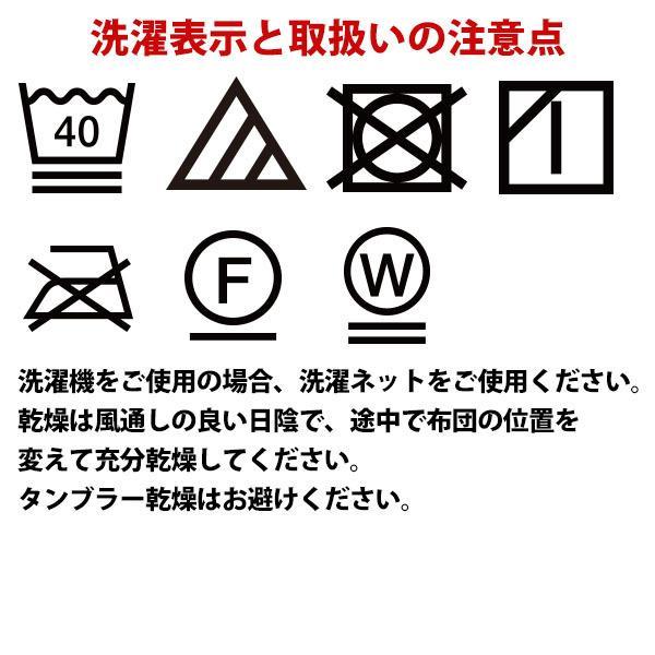 掛け布団 シンサレートウルトラ シングルロングサイズ 高機能布団 日本製 atorie-moon 04
