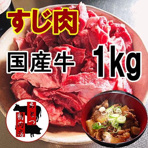 牛 すじ 煮込み 冷凍