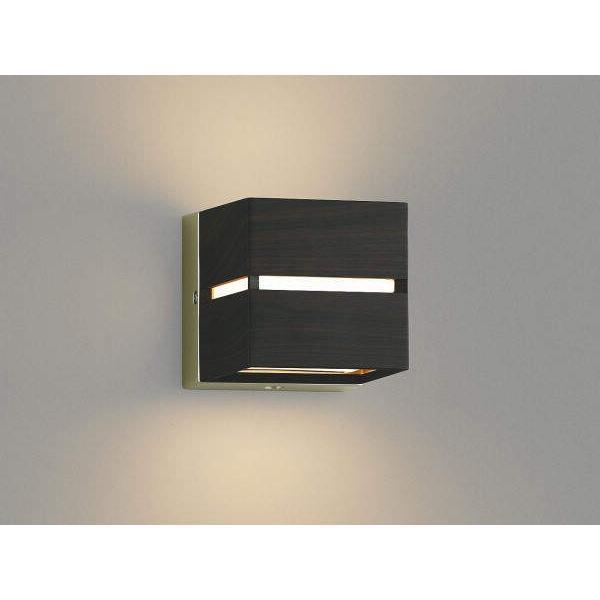 コイズミ照明 LED防雨ブラケットライト 玄関灯 屋外 自動点滅器付 2700K電球色