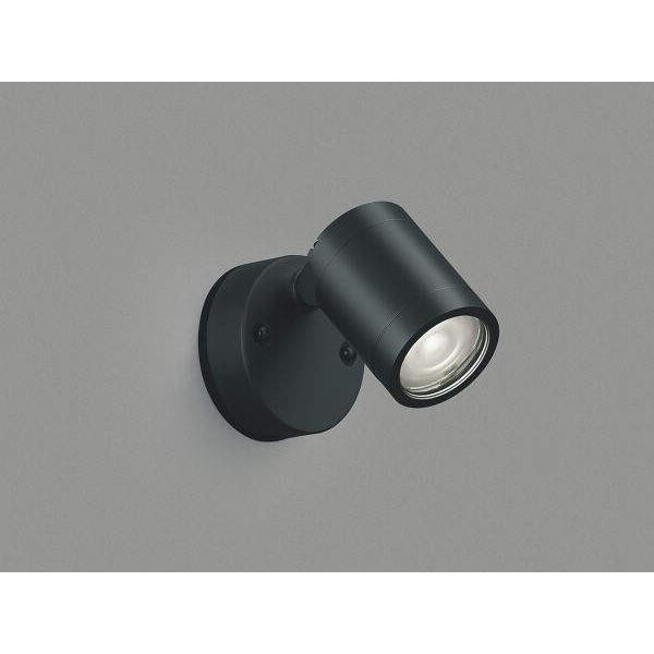 コイズミ照明 LED防雨型スポットライト 屋外 5000K昼白色
