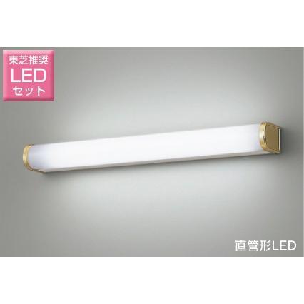 東芝 東芝 LEDミラー灯 ブラケットライト 直管20W形LED蛍光灯器具 ランプセット