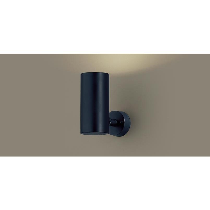 天井直付型 壁直付型 据置取付型 調色LED スポットライト ビーム角30度 集光タイプ 調光可 60形 パナソニック