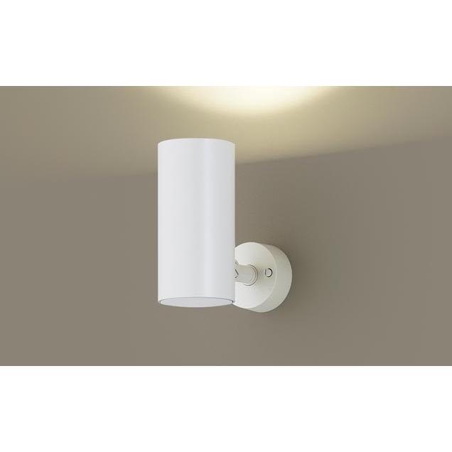 天井直付型 壁直付型 壁直付型 据置取付型 調色LED スポットライト 拡散タイプ 調光可 パナソニック