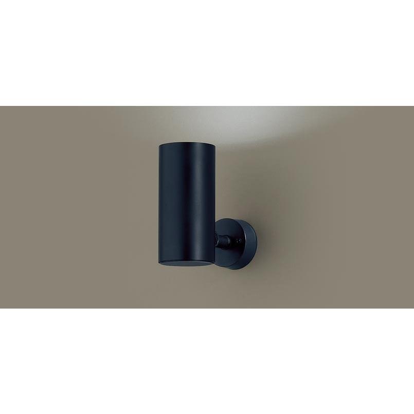 天井直付型 壁直付型 据置取付型 昼白色LED スポットライト 美ルック ビーム角24度 集光タイプ 調光可 100形 パナソニック