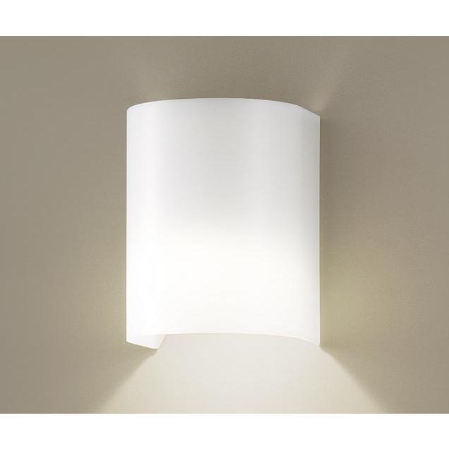 壁直付型 電球色LED ブラケット 50形 ランプ付き パナソニック