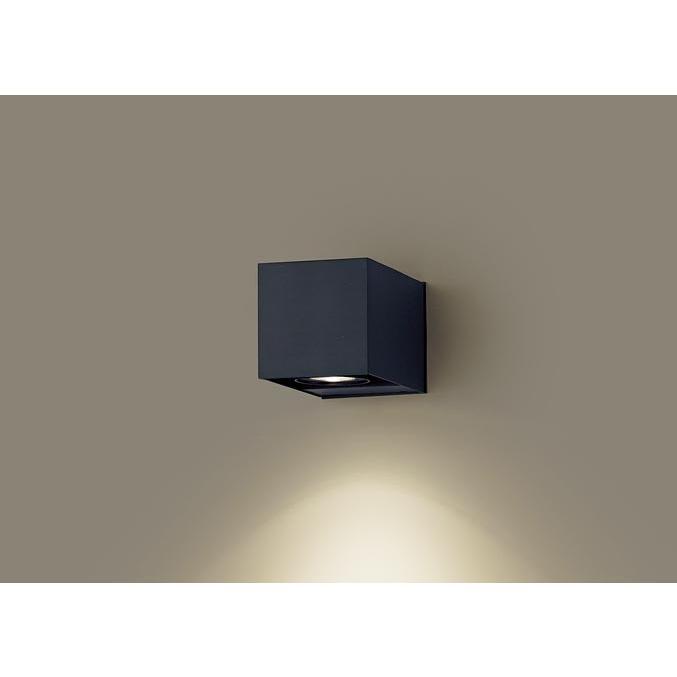 壁直付型 電球色LED ブラケット 美ルック 集光タイプ 照射方向可動型 防雨型 パナソニック