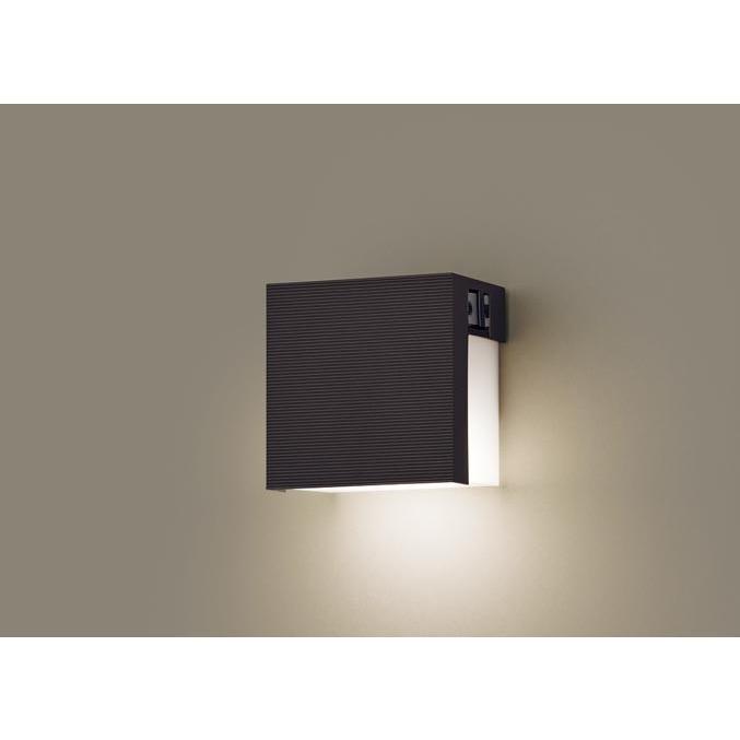 壁直付型 電球色LED 勝手口灯 表札灯 防雨型 明るさセンサ付 ランプ付き パナソニック