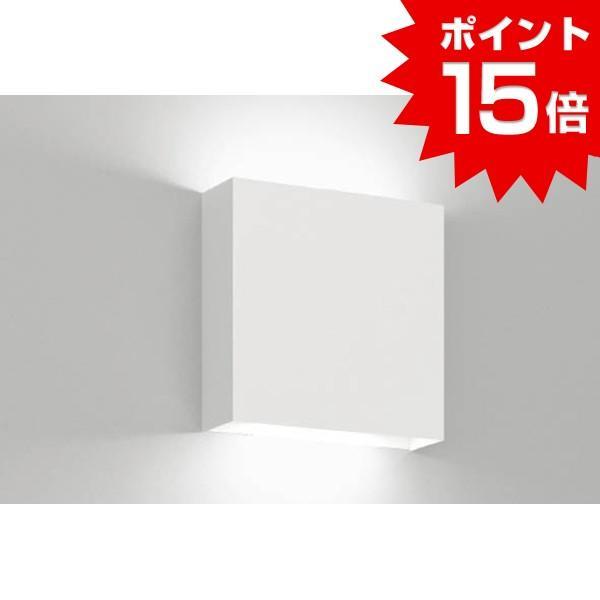 遠藤照明 LEDブラケットライト 壁面間接 シンプル アッパーダウンライト