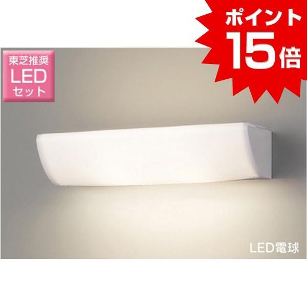 東芝 LEDミラー灯 ブラケットライト アクリルカバー付きLEDブラケットライト ランプセット