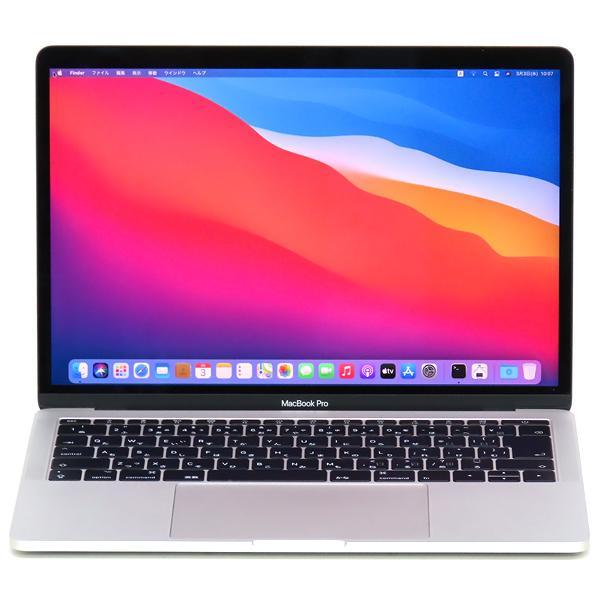 中古パソコン ノートパソコン Apple MacBook Pro 2017 13.3インチ シルバー i5 16GB SSD 256GB JIS