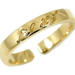 刻印 トゥリング 文字入れリング 足の指輪 イエローゴールドk18 刻印 k18 レディース シンプル 人気 送料無料