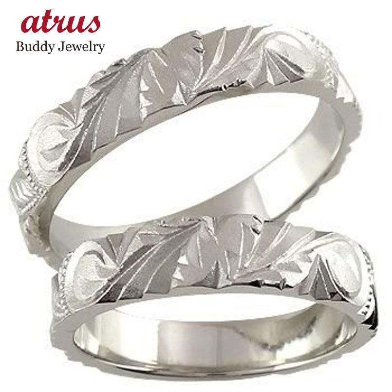 競売 ハワイアンジュエリー つや消し ペアリング 結婚指輪 マリッジリング ホワイトゴールドk18 地金リング 18金 k18wg ストレート カップル シンプル 人気 女性, グッドワンショッピング 3792b58e