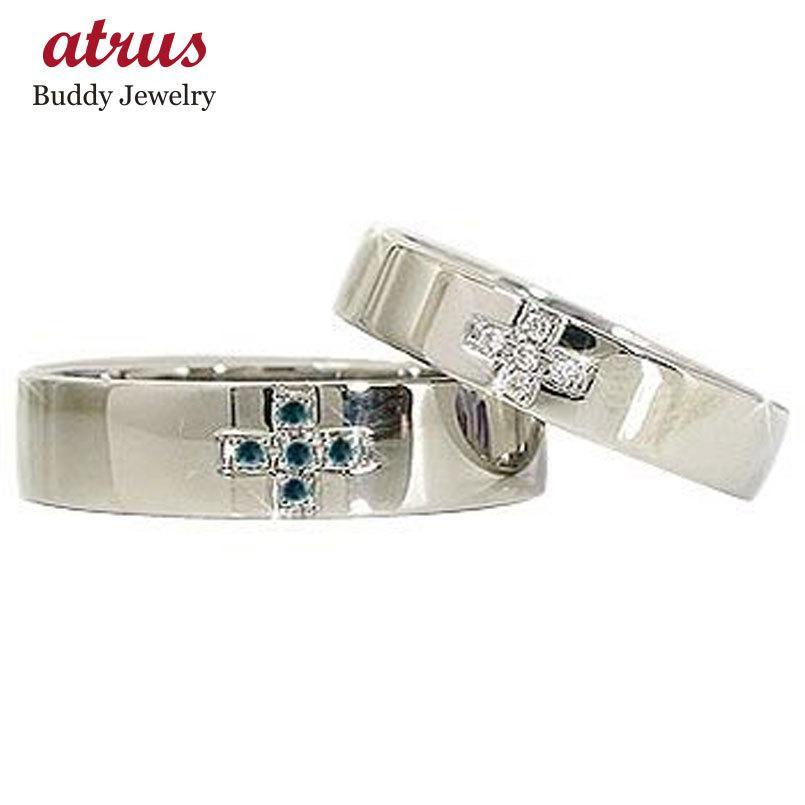割引購入 結婚指輪 ペアリング クロス ダイヤモンド ブルーダイヤモンド ホワイトゴールドK18 18金ダイヤ ストレート カップル 男性用 送料無料, GBFT Online 7513fb3a