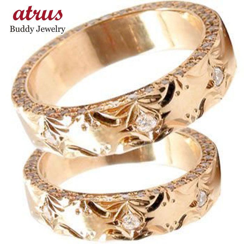 新しい季節 ハワイアンジュエリー 結婚指輪 人気 ダイヤモンド ペアリング マリッジリング マリッジリング ピンクゴールドk18 ダイヤ シンプル 送料無料 人気 プレゼント 女性 送料無料, くすりのヨシハシ:c7e79674 --- airmodconsu.dominiotemporario.com