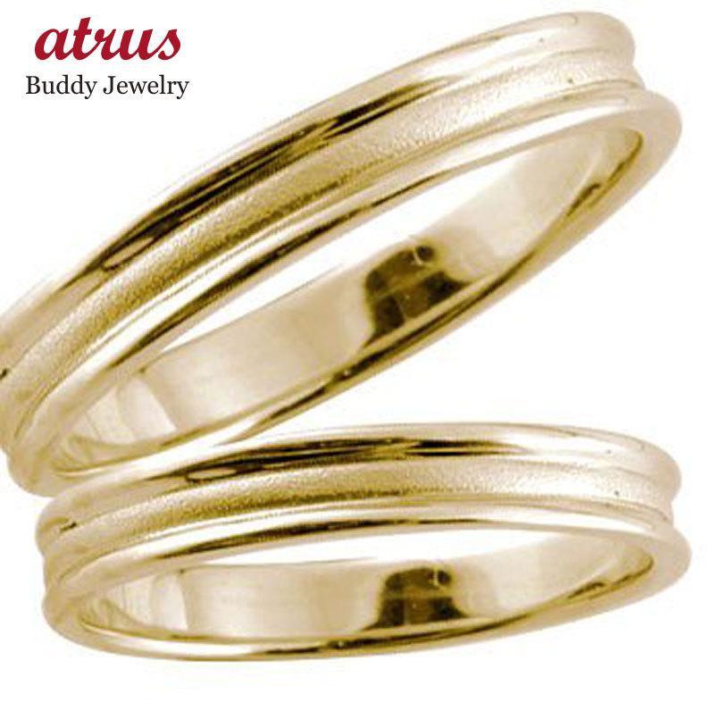 【送料込】 ペアリング ストレート イエローゴールドk18 マリッジリング 送料無料 結婚指輪 2本セット 結婚指輪 結婚式 18金 ストレート カップル 送料無料, DIY内装店:b80542cc --- airmodconsu.dominiotemporario.com