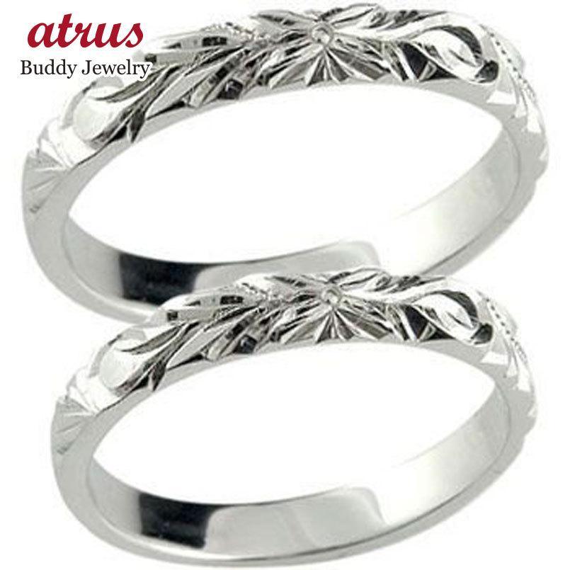 新着 ハワイアンジュエリー マリッジリング 結婚指輪 ペアリング ハワイアン ホワイトゴールドK182本セット 結婚式 18金 ストレート カップル メンズ レディース, Reve 30160e78