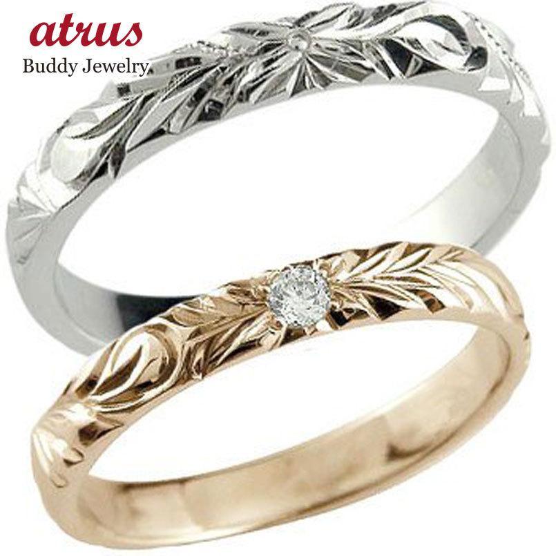 手数料安い ハワイアンジュエリー 結婚指輪 マリッジリング 人気 ハワイアンペアリング ホワイトゴールドK18 ピンクゴールドK18 ダイヤ 一粒2本セット 結婚式 18金 送料無料, スマイルカンパニー d919226a