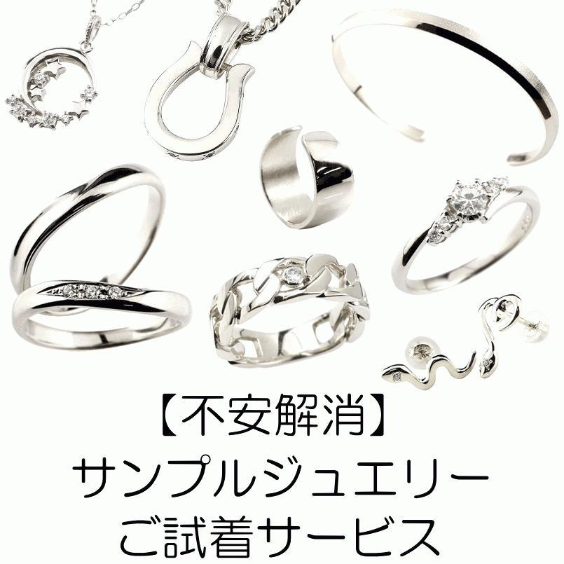 レンタル サンプルリング 貸し出し 結婚指輪 婚約指輪 指輪 送料無料 atrus
