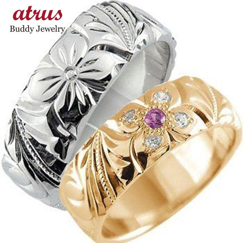 人気商品の ハワイアンジュエリー ペアリング 結婚指輪 ピンクトルマリン ダイヤモンド 幅広 ピンクゴールドk10 ホワイトゴールドk10 10金 ダイヤ ストレート 宝石 女性, ミシン王国 86ab090d