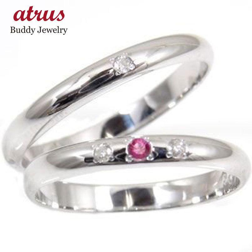 最大の割引 甲丸 結婚指輪 ペアリング マリッジリング ダイヤモンド ルビー ホワイトゴールドk18 結婚式 18金 ダイヤ ストレート カップル 2.3 女性 送料無料, リビングインテリアgorri(ゴリ) 0daf5153