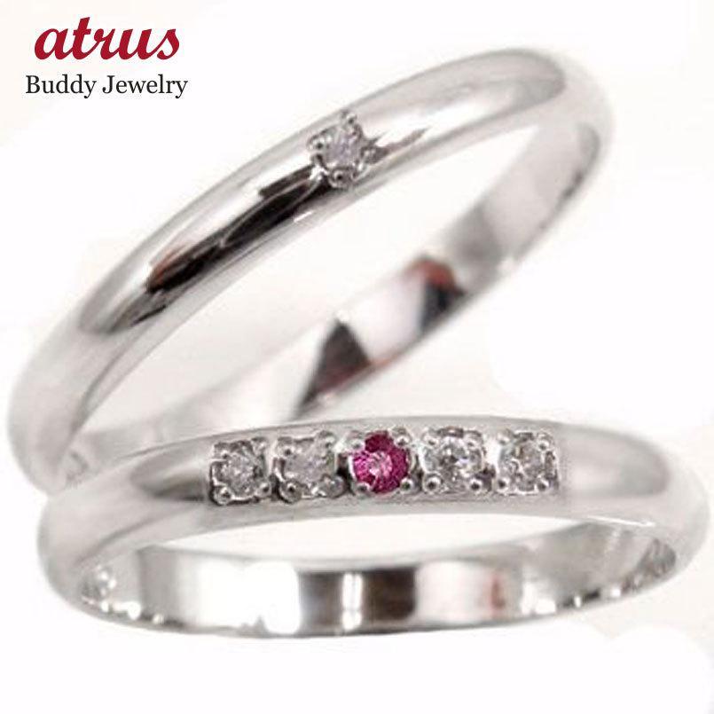 新しく着き 結婚指輪 安い 甲丸 結婚指輪 プラチナ ペアリング マリッジリング ダイヤ ダイヤモンド ルビー プラチナ 結婚式 ストレート カップル 2.3 女性 送料無料, 見沼区 40144491