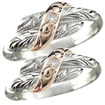 宅配便配送 ハワイアンジュエリー 結婚指輪 マリッジリング ペアリング 人気 ホワイトゴールドk10 ピンクゴールドk10 コンビネーションリング 地金リング 10金 k10wg k10pg, リトルトランク 022de244