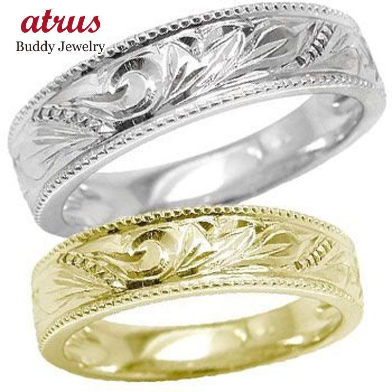 【在庫処分大特価!!】 ハワイアンジュエリー 結婚指輪 マリッジリング ペアリング ホワイトゴールドk18 イエローゴールドk18 ミル打ち シンプル 人気 プレゼント 女性 送料無料, ワタリグン c72db990