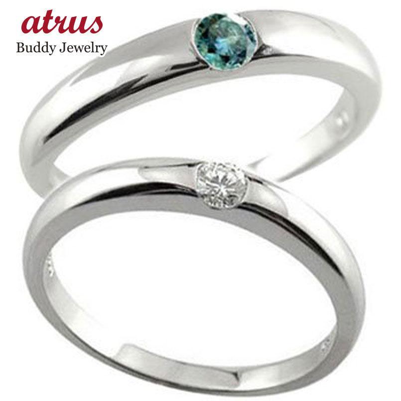 世界的に有名な 結婚指輪 マリッジリング 人気 ペアリング 一粒ダイヤモンド ブルーダイヤモンド ホワイトゴールドk18 結婚式 18金 ダイヤ ストレート カップル 送料無料, ミノシ fba4cdb2