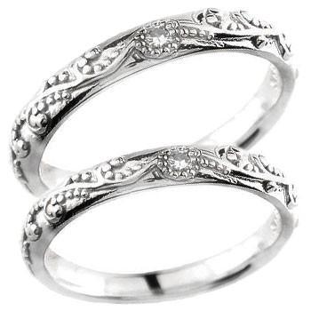 バーゲンで ペアリング 結婚指輪 マリッジリング キュービックジルコニア シルバー ストレート カップル 送料無料, 健食沖縄 ea6fe5f1