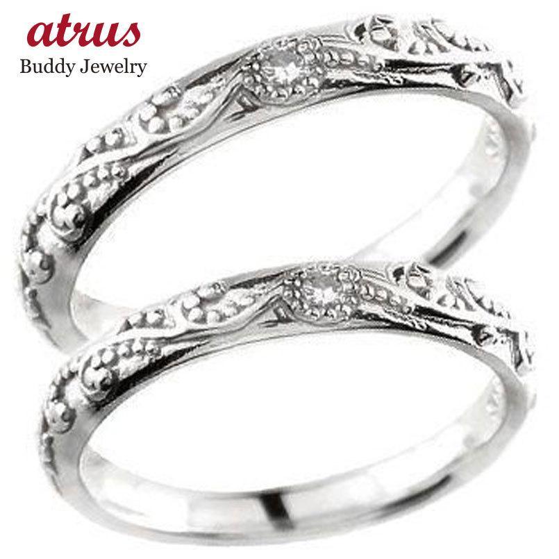 安価 マリッジリング ストレート 結婚指輪 ペアリング 一粒ホワイトゴールドk18 結婚式 結婚式 18金 ストレート カップル レディース メンズ レディース 送料無料, ホロイズミグン:9708ffb3 --- airmodconsu.dominiotemporario.com