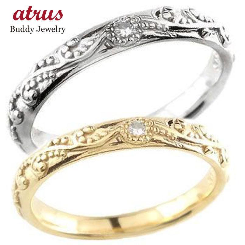 【予約販売品】 ペアリング 結婚指輪 マリッジリング 一粒 ダイヤモンド イエローゴールドk18 ホワイトゴールドk18 結婚式 18金 ダイヤ ストレート カップル 送料無料, 下町バームクーヘン 087a5c3b