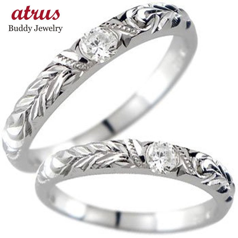 無料発送 ハワイアンジュエリー ハワイアン ペアリング 結婚指輪 一粒ダイヤ ホワイトゴールドk18 結婚式 18金 ストレート カップル 送料無料, 正規品販売! d92d7034