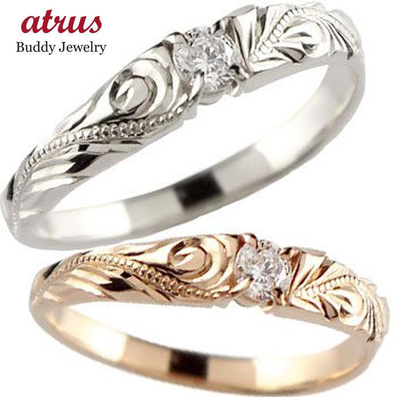 大きな取引 ハワイアンジュエリー 結婚指輪 マリッジリング 人気 ペアリング 一粒ダイヤ ピンクゴールドk18 ホワイトゴールドk18 結婚式 18金 ストレート カップル, ソノベチョウ 5c1ab1af