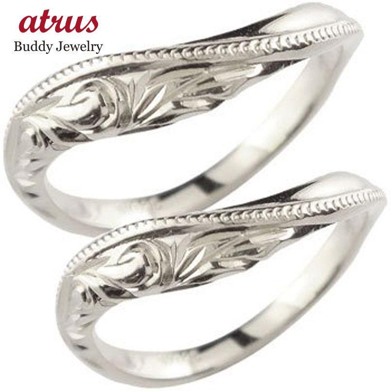 希少 黒入荷! ハワイアンジュエリー S字 マリッジリング 結婚指輪 ペアリング ミル打ち ホワイトゴールドk18 18金 ウェーブリング ストレート カップル メンズ レディース, ハーブギャラリー クローバー cf11f993