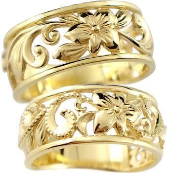 超話題新作 ハワイアンジュエリー ハワイアン ペアリング 人気 結婚指輪 ミル打ち 幅広 透かし イエローゴールドk10 地金リング 10金 k10yg ストレート カップル 送料無料, イシカワグン f01eb61d