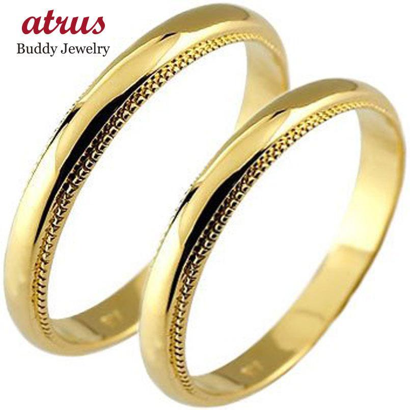 ペアリング 人気 結婚指輪 マリッジリング 結婚式 ミル打ち イエローゴールドk18 甲丸 地金リング 宝石なし 18金 ストレート カップル 2.3  女性 送料無料|atrus