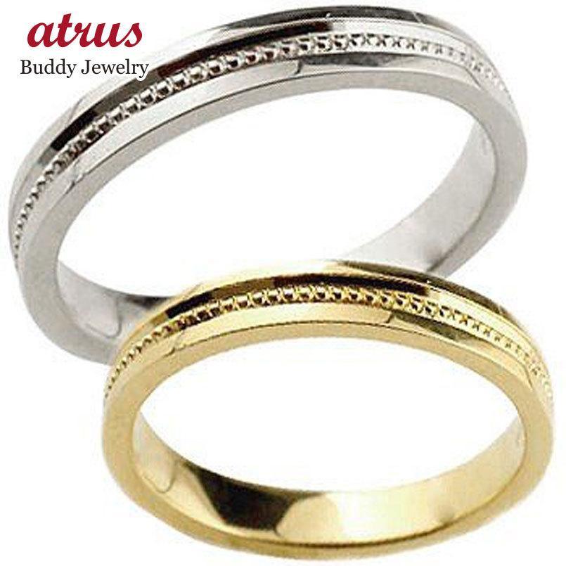 【ファッション通販】 プラチナ 結婚指輪 ペアリング 2本セット 結婚式 地金リング イエローゴールドk18 ミル打ち 宝石なし シンプル 18金 ストレート 送料無料, みづの屋 915afc5a