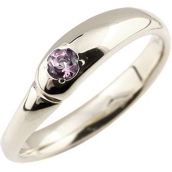 超激安 ピンキーリング ピンクサファイア リング 指輪 ホワイトゴールドk18 18金 シンプル 一粒 レディース 9月誕生石 ストレート 宝石 送料無料, キタクワダグン ea677e40